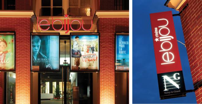 Cinéma le Bijou Noisy-le-Grand