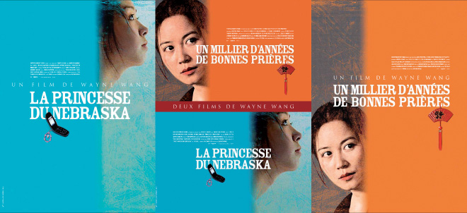 Affiches films Wayne Wang - La Princesse du Nebraska - Un millier d'années de bonnes prières