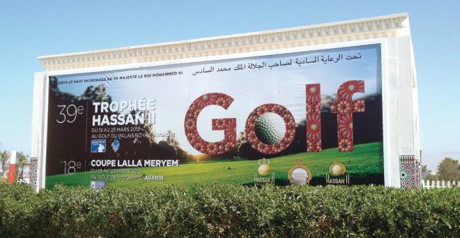 Trophée Hassan II Golf 2012