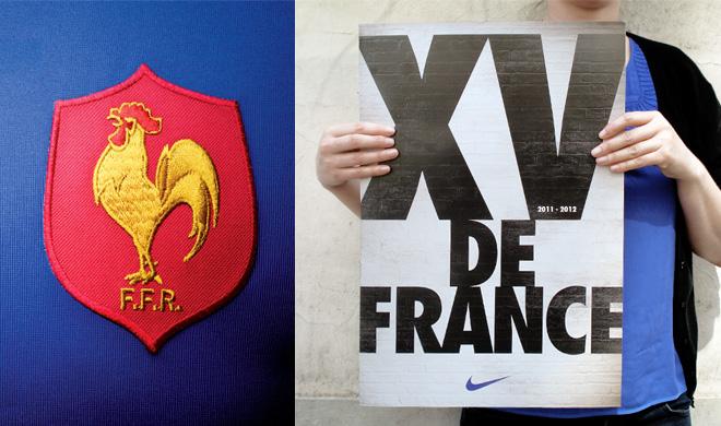 Nike Catalogue XV de France
