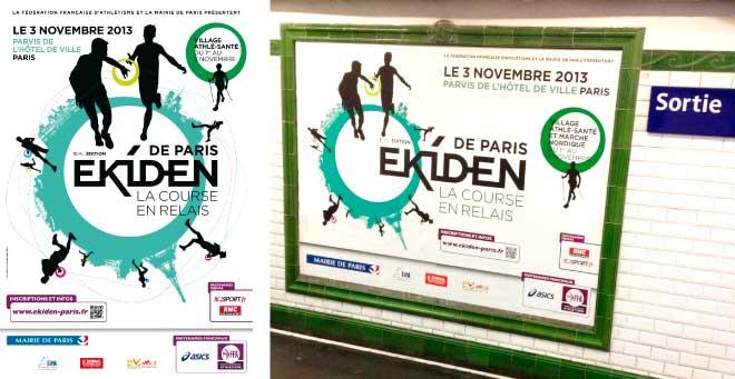 Affiche Ekiden de Paris 2013