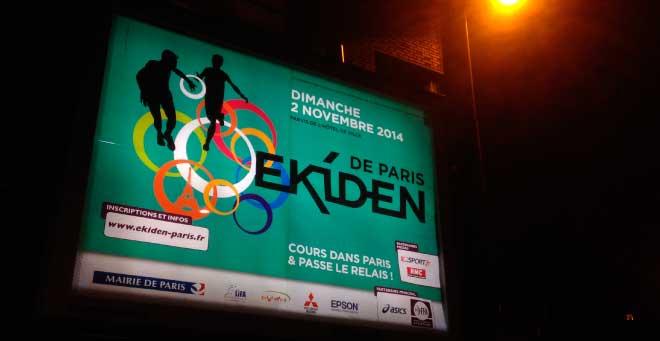Affiche Ekiden de Paris 2014