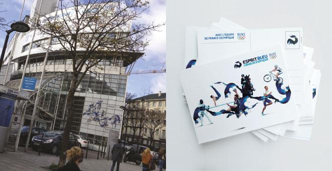 cnosf-jo-france-2012-affiche-cartes