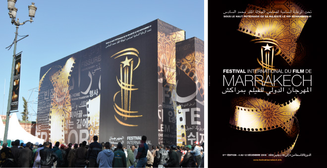 Création affiche Festival du film international de Marrakech