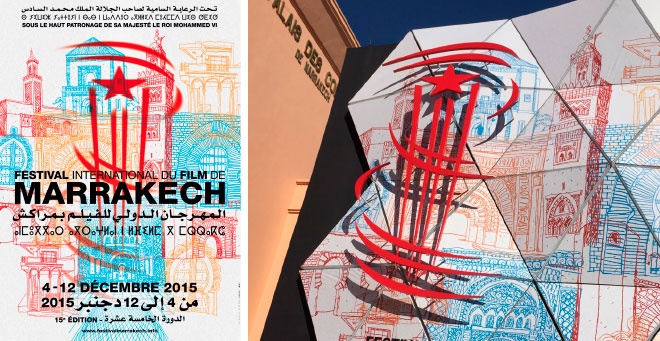 Création affiche Festival du film international de Marrakech 2015